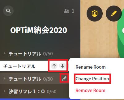 f:id:optim-tech:20210119092741p:plain