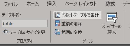 f:id:optim-tech:20210820184041p:plain