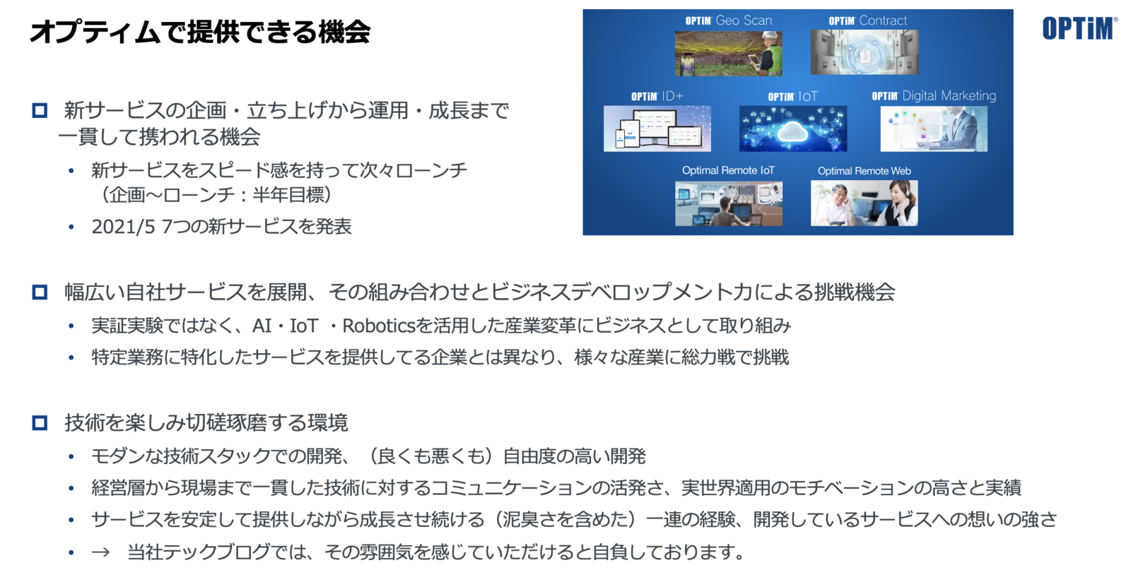 f:id:optim-tech:20210908212522p:plain