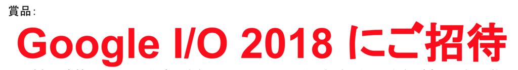 f:id:opttechnologies2015:20171123185308p:plain