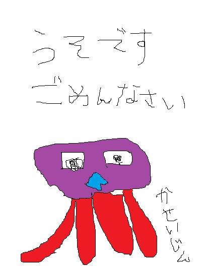 f:id:opusyokohama:20170331203018p:plain