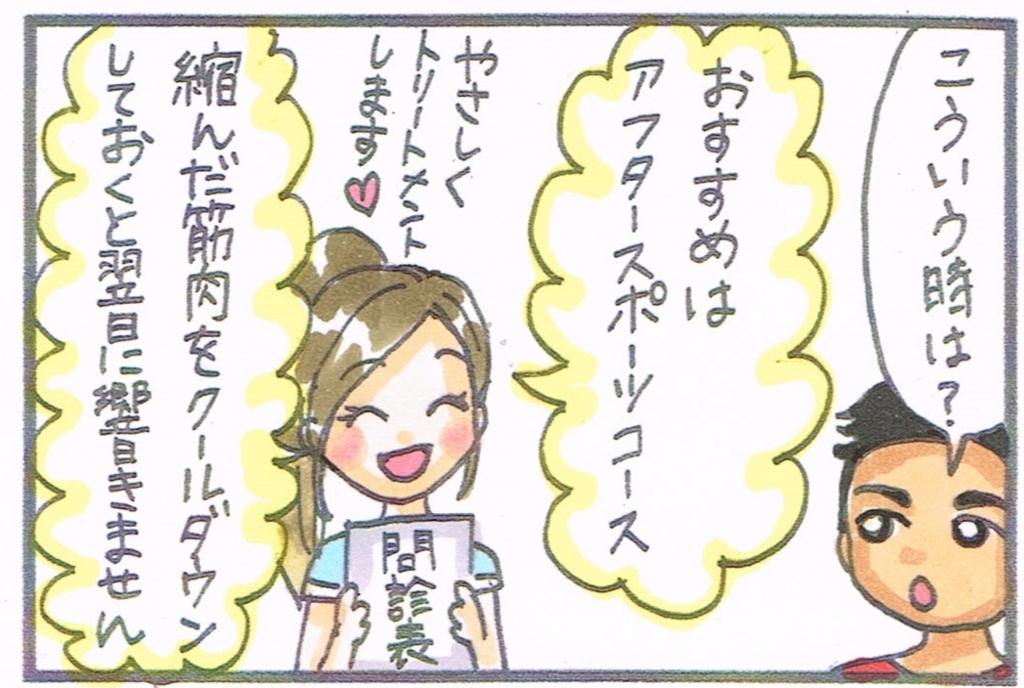 f:id:opusyokohama:20170605184629j:plain