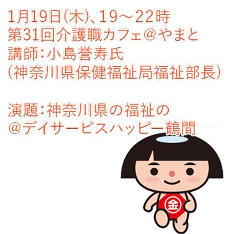 f:id:opyamato:20161220184144j:plain