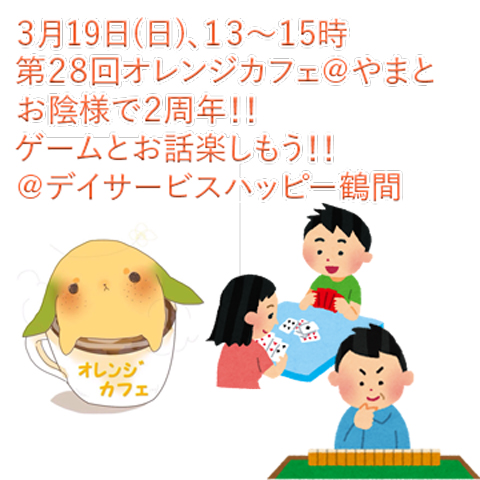 f:id:opyamato:20170311185212j:plain