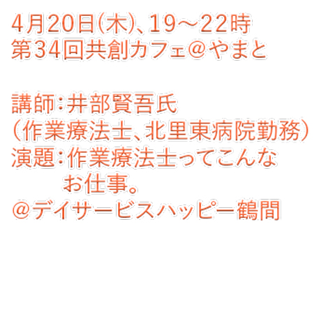 f:id:opyamato:20170418120652j:plain