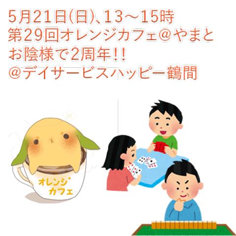 f:id:opyamato:20170418121012j:plain
