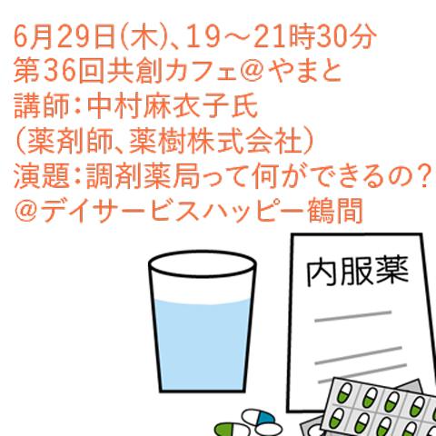 f:id:opyamato:20170520111917j:plain