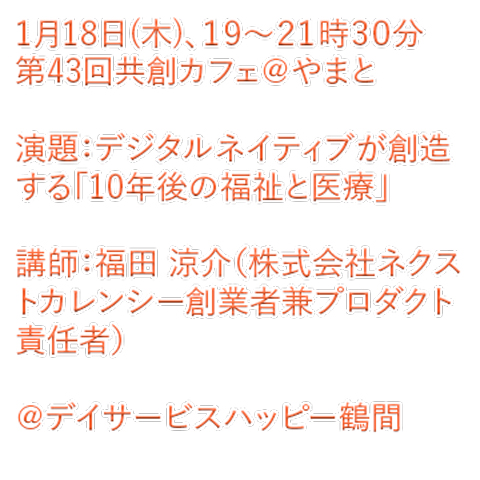f:id:opyamato:20171214234006j:plain