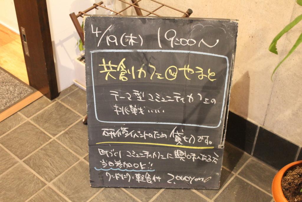 f:id:opyamato:20180419225635j:plain