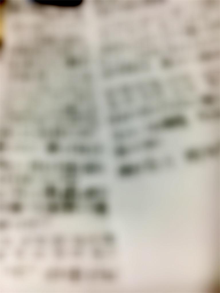 f:id:oqo_me_shi:20170318234358j:image