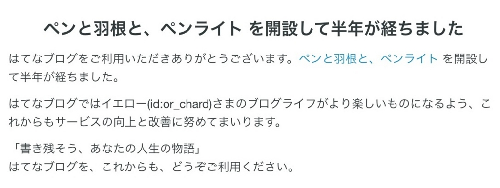f:id:or_chard:20160829225558j:plain