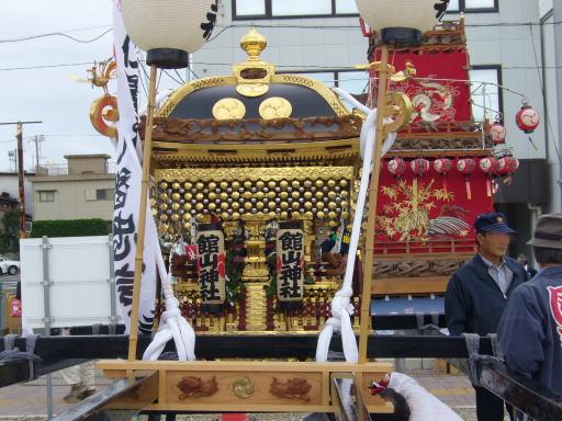 kamisuga-mikosi