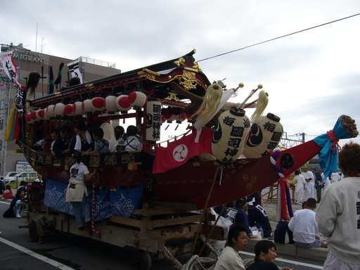 kokusimaru-syoumen