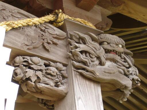 kokusijinja-haiden-gohai-kibanasisi