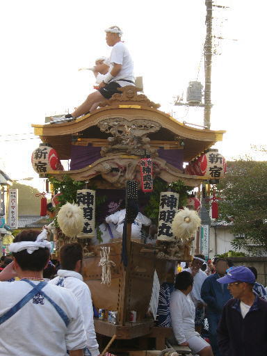 sinmeimaru-masyoumen