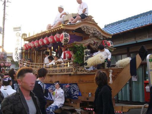 sinmeimaru-syoumen