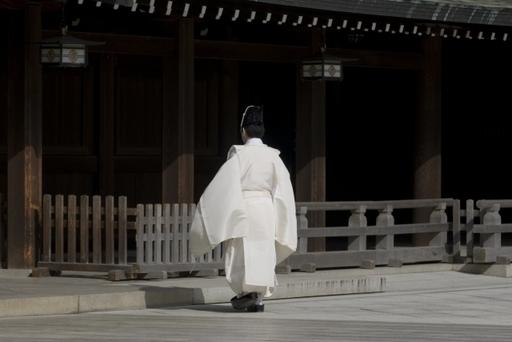 sintouyougo-sinji
