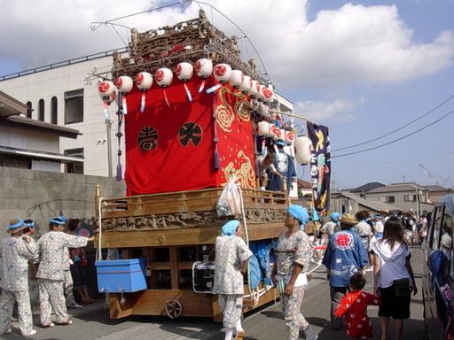 hunakata-ootuka-dasi-usirosokumen