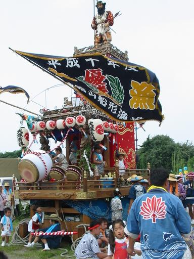 hunakata-ootuka-dasi-hidairsyoumen