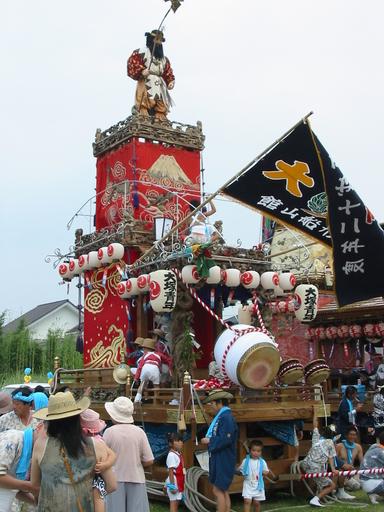 hunakata-ootuka-dasi-migisyoumen