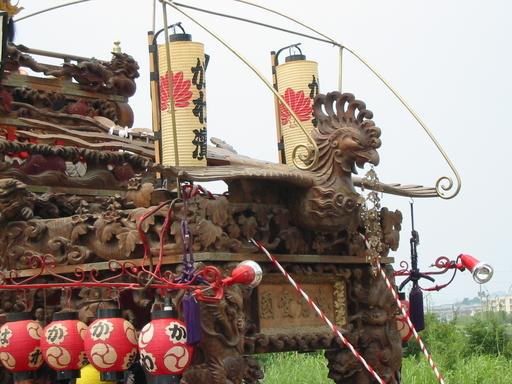 hunakata-kawana-dasi-appu2