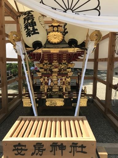 awajinja-mikosi-syoumen