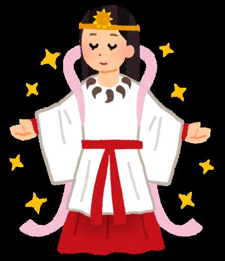 sigoto-yametai-kamisamamo