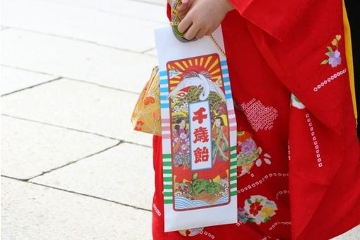 jinja-jinseigirei