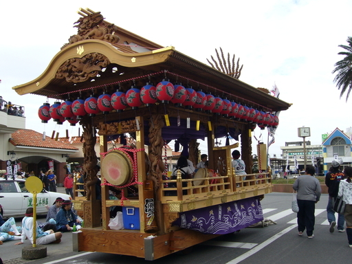 nagasuka-yatai-usirosokumen