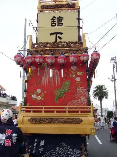 tateyama-simotyou-dasi-usiro