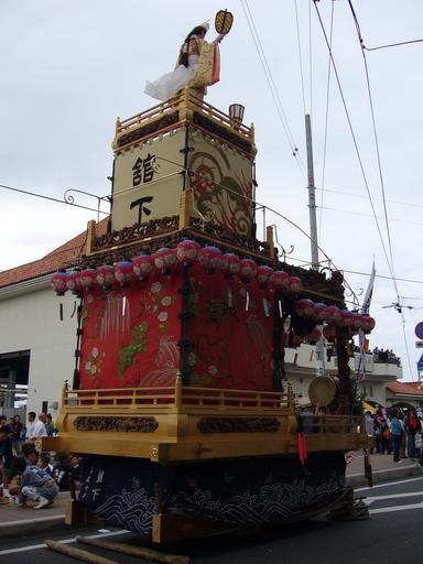 tateyama-simotyou-usirosokumen