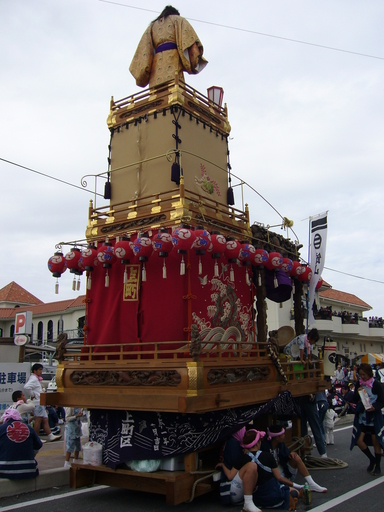 tateyama-kamityou-dasi-usirosokumen