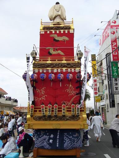 tateyama-nakatyou-dasi-mausiro