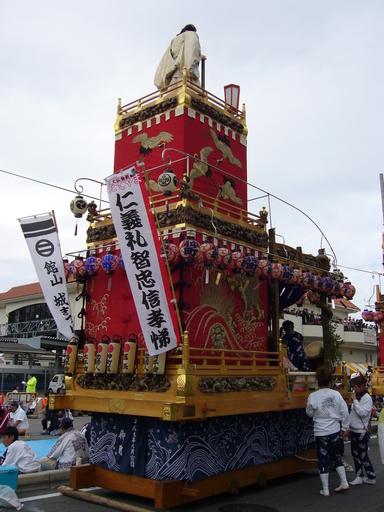 tateyama-nakatyou-dasi-usirosokumen