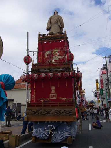 tateyama-kusumi-dasi-usiro