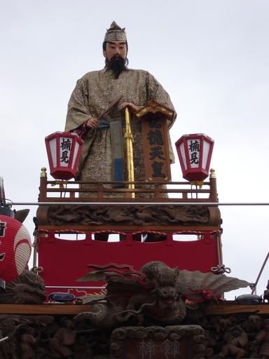 tateyama-kusumi-dasi-ningyou