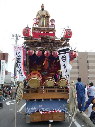 tateyama-kusumi-syoumen