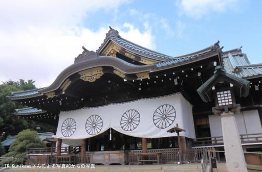 yasukunijinjamondai-rekisi