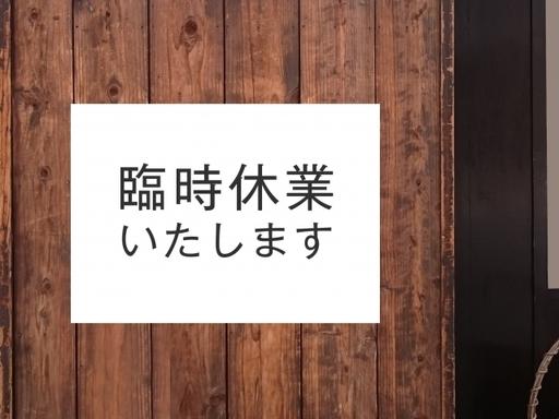 taihuu15gou-kinkyouhoukoku-heitenn