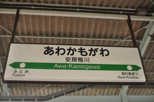 kamogawa-kisai