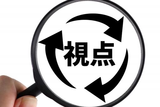 bunnkei-syuusyoku-mikatawokaeru