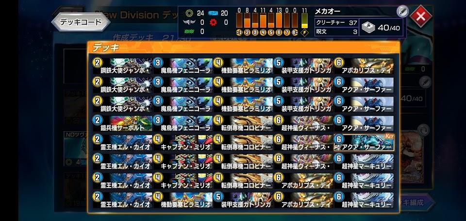f:id:orajiro:20210307161644p:plain