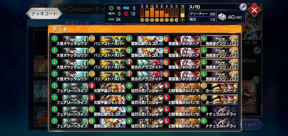 f:id:orajiro:20210724145243p:plain