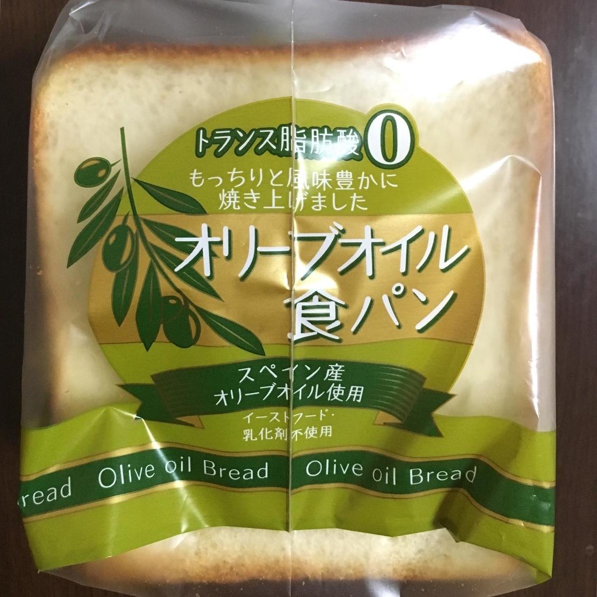 オリーブオイル食パン