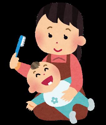 赤ちゃんいつから歯磨き粉