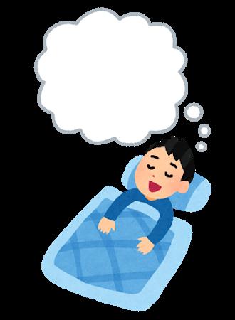 赤ちゃん 夢 いつから