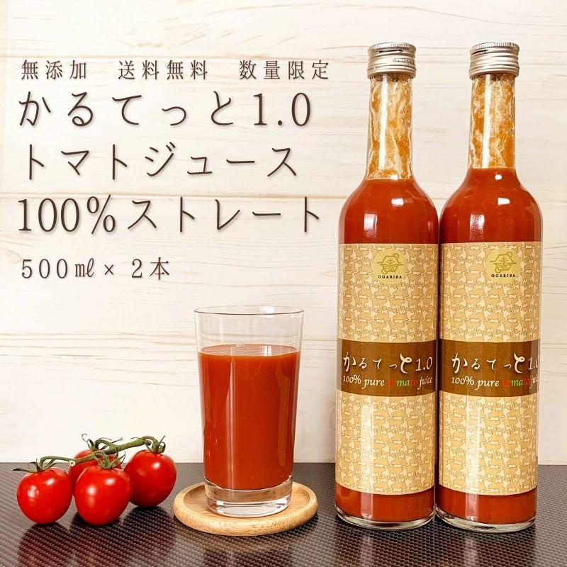 https://ogariba.stores.jp/items/5fca7298da019c58e30a0c4d