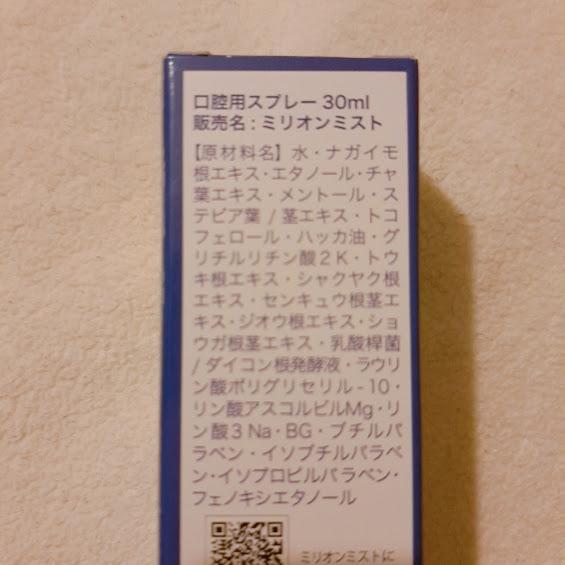 f:id:orange-3kh:20210511154745j:plain