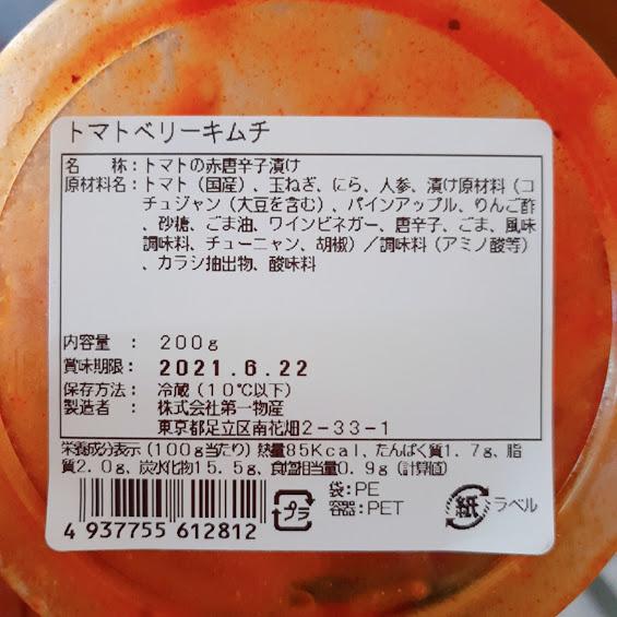 f:id:orange-3kh:20210621152203j:plain
