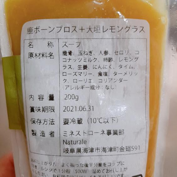 f:id:orange-3kh:20210724144334j:plain